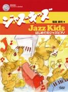 jazzkids1