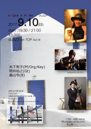 y.kinoshita17.9